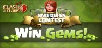Конкурс - лучший дизайн базы