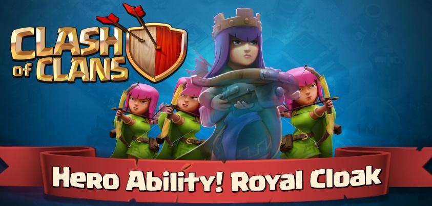 Способность Королевы Лучниц «Королевская мантия»