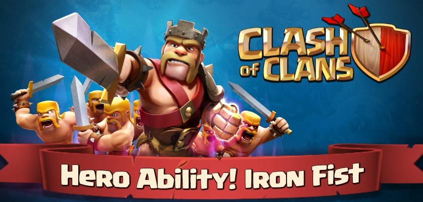 Способность Короля Варваров «Железный кулак»